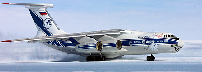 IL-76TD - the heavy cargo-carrying ramp aircraft