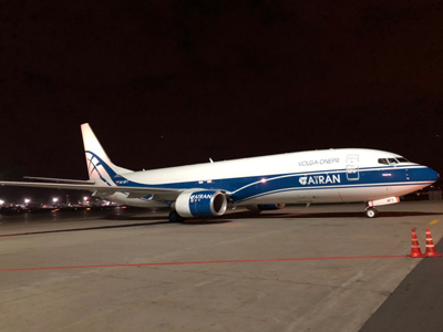 ATRAN Airlines' second Boeing 737-800BCF is to support emerging cargo volumes from China to Russia