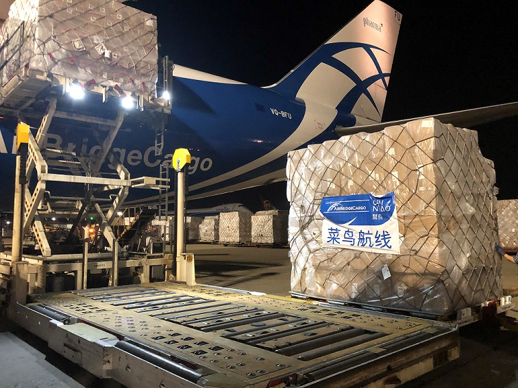 Cainiao teams up with Volga-Dnepr Group for a new cargo route from China to Europe to accelerate cross-border logistics