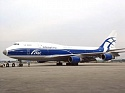 Third boeing 747f starts operation with Airbridge Cargo