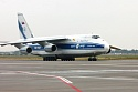 An-124 Delivers Rocket Booster for Weather Satellite Launch Despite Hurricane Hiatus