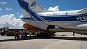 Chapman Freeborn and Volga-Dnepr deliver urgent outsize part to keep oil facility open
