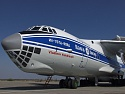 New 'LYBID' Space Satellite Payload Flies To Russia With Volga-Dnepr Airlines