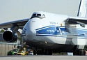Volga-Dnepr Airlines Delivers Gold Mining 'Crusher' to Magadan