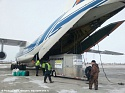 Bison arrive for breeding programme in Russia onboard Volga-Dnepr Airlines' IL-76TD-90VD