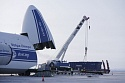 Volga-Dnepr An-124-100 delivers 130 tonnes of equipment to the polar region for 'Yamal LNG' project