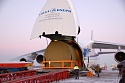 Volga-Dnepr AN-124 transports fuselage section of new generation russian passenger aircraft